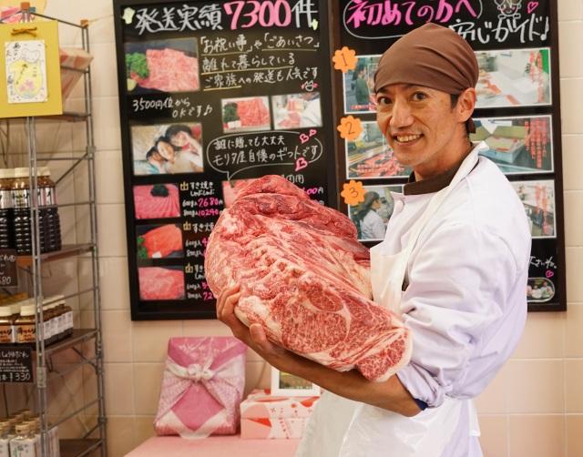 牛肉は産地じゃない!